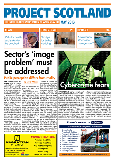 front_cover_1014